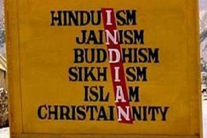 jainism vs sikhism 3 essay Jainism vs sikhism worksheet jainism vs sikhism worksheet jainism vs sikhism worksheet part 1 read the assigned chapters for the week and complete the.