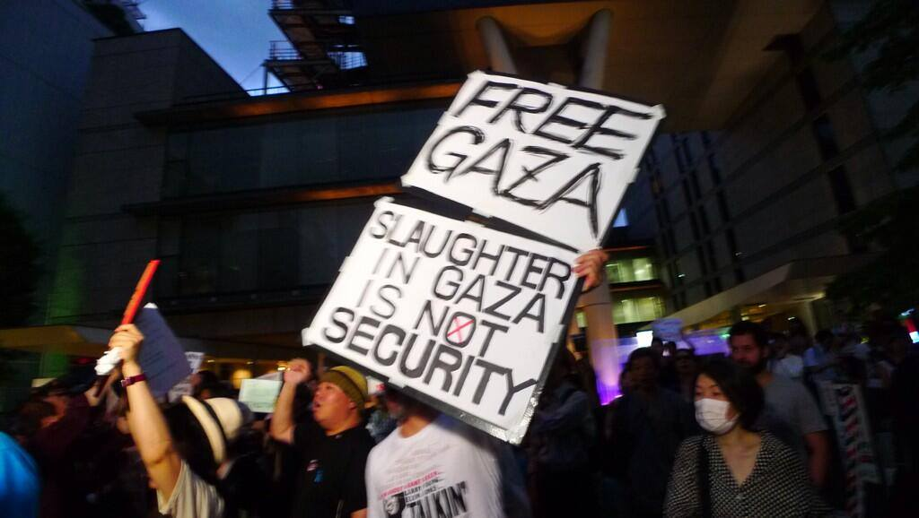 International protests occurring around the world to free Gaza - Photo courtesy of 'Urgent by Gaza' Facebook page