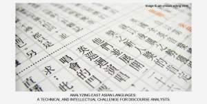 Chinesetxt_950x480opt