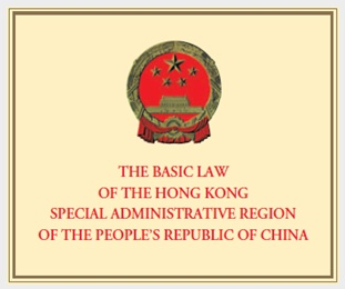 Hong Kong Basic Law - Google Images